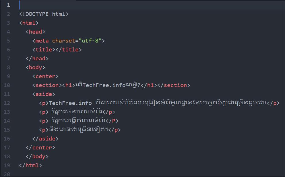 code-aside