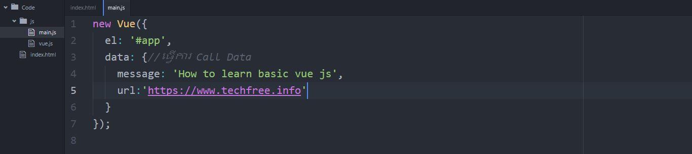 code_link_on_vue