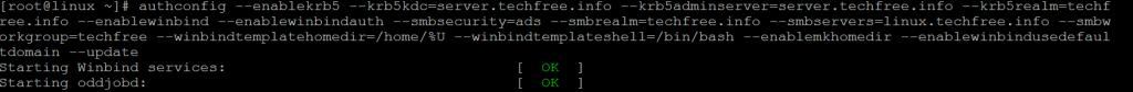 configure_samba-bind