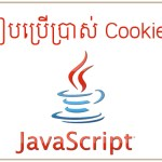 cookies_image_feacture