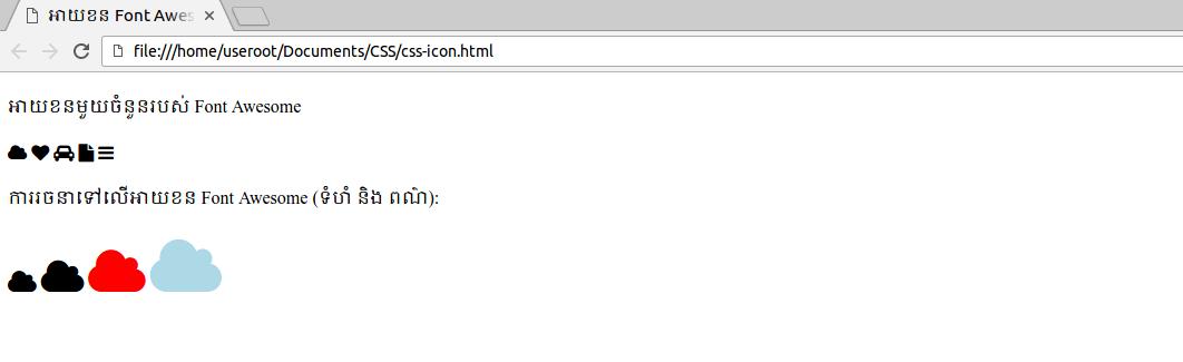 css-icon1