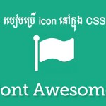 font-awesome-css-copy