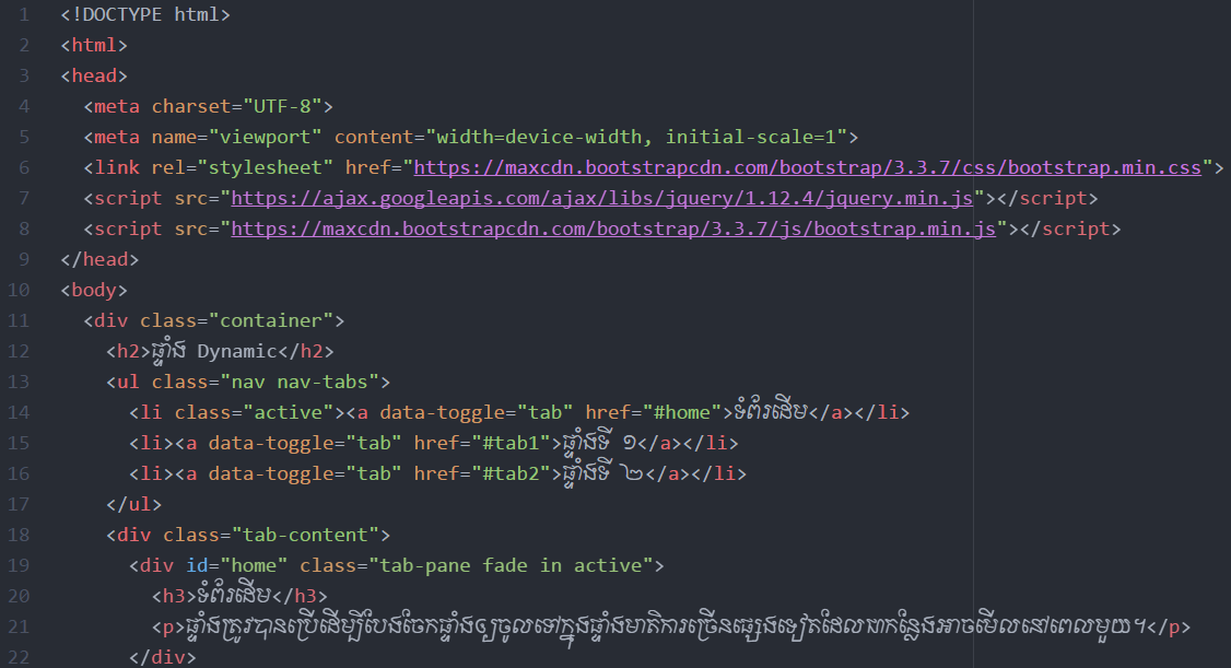 javascript-coding