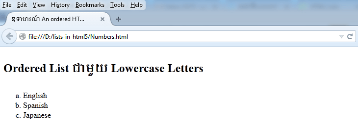 lowercase-letters-coding