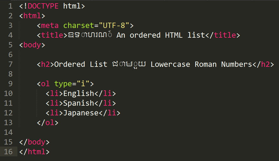 lowercase-roman-number-codinng