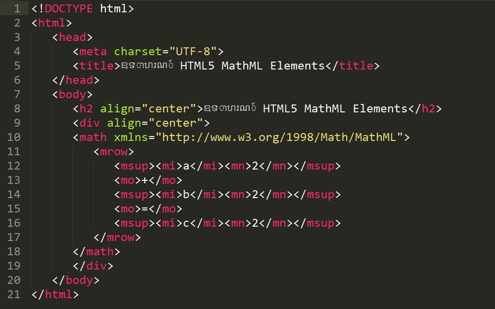 mathml-elements