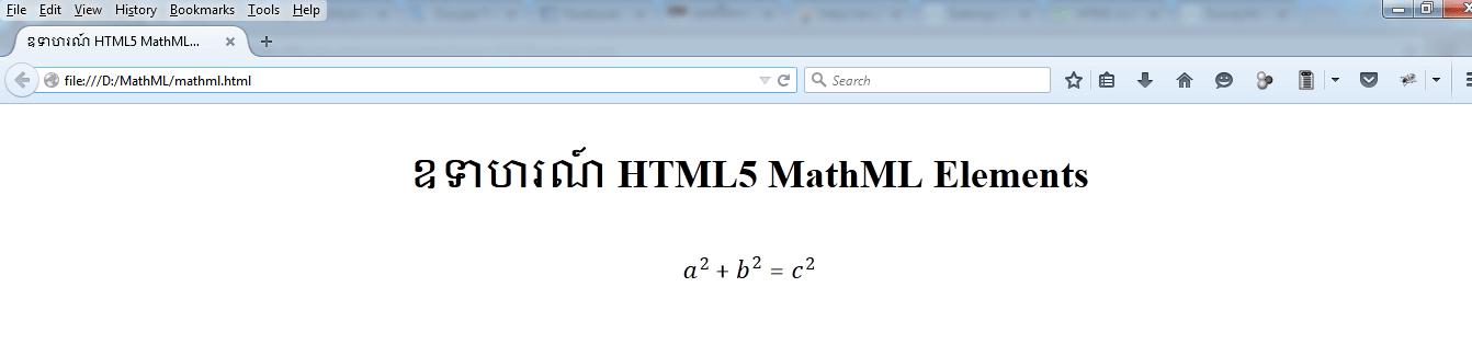 mathml-elements-result