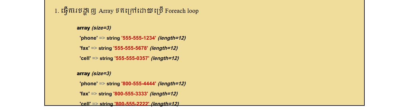 nested_loop1