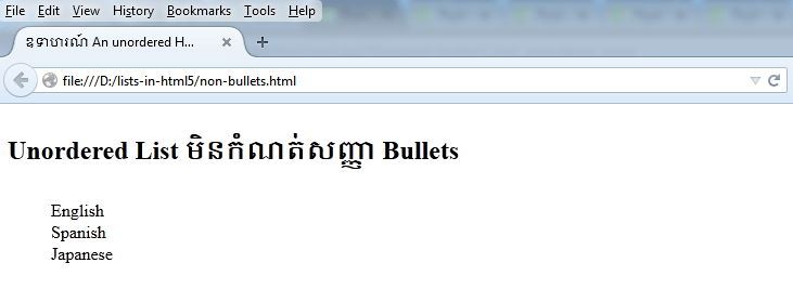 non-bullets