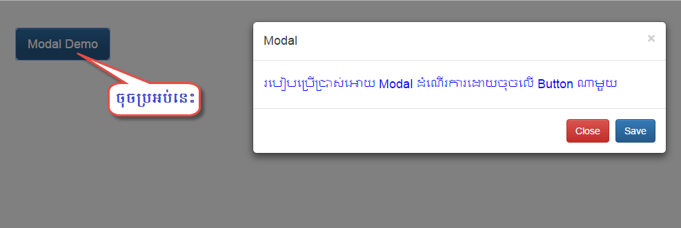 r_modal_click