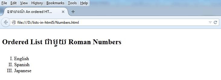 roman-number