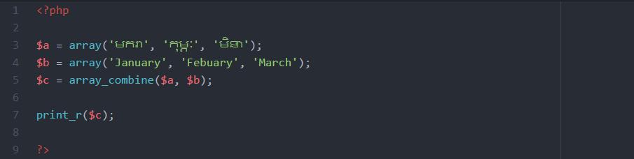 array_combine_coding