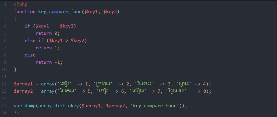array_diff_ukey001