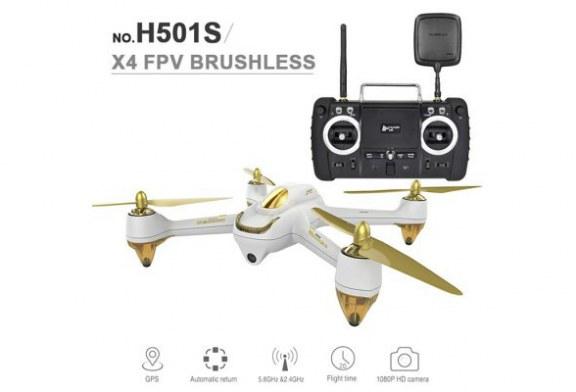 Hubsan H501S X4 – Advanced version Review