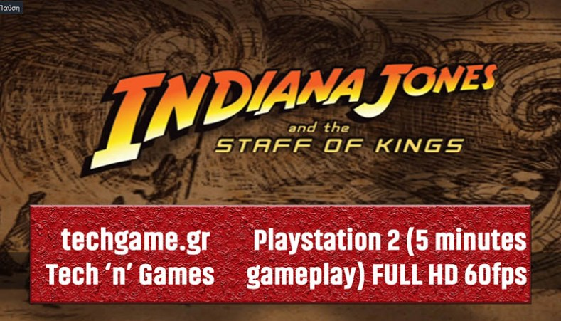 Indiana Jones and the Staff of Kings min