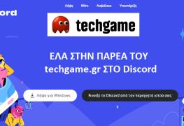 discord techgame