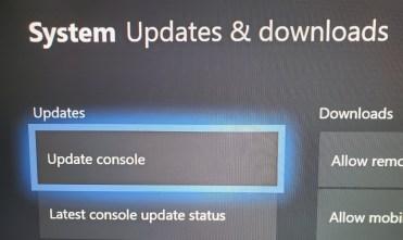 Xbox console update 3