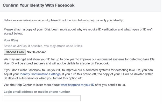 FB ID Request