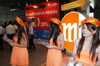 MobileOne girls in orange - out in force early in the show