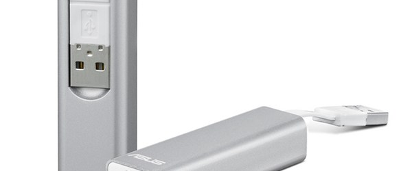 ASUS claims 'world's smallest' title with its new pocket router