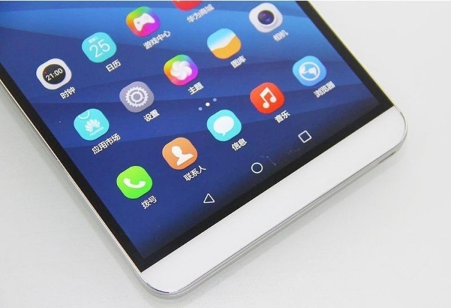 Huawei honor 7 4GB RAM Smartphone