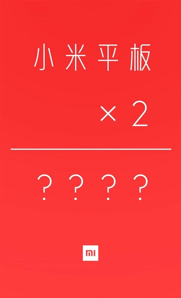 Xiaomi Mi Pad 2 with Dual Boot option