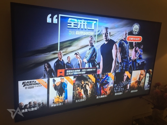 Alibaba Video Streaming Service Home Screen