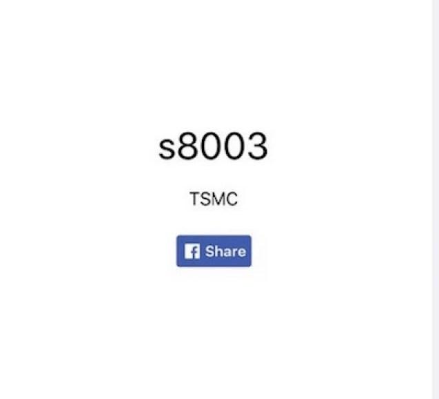 TSMC made Apple A9 chip