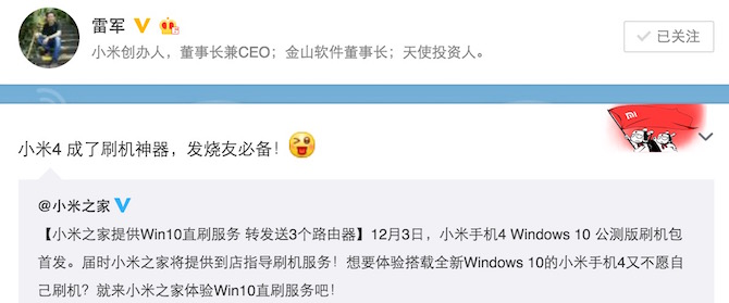 Mi 4 Windows 10 ROM confirmation