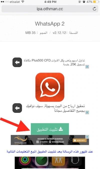 install two whatsapp on ios