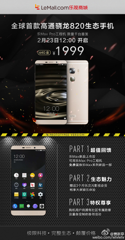 LeTV X910 Le Max Pro with Snapdragon 820 is official now