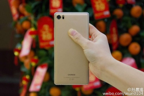 Gionee Elife S8 image