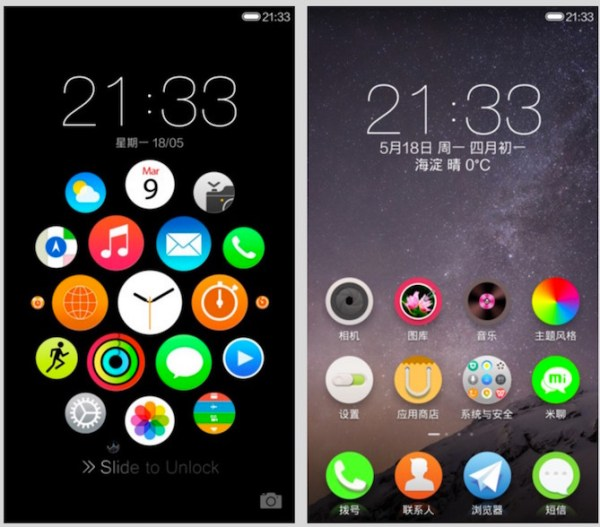 Apple Watch MIUI Theme
