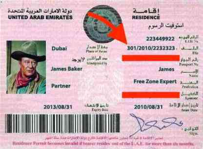 uae-visa-sample