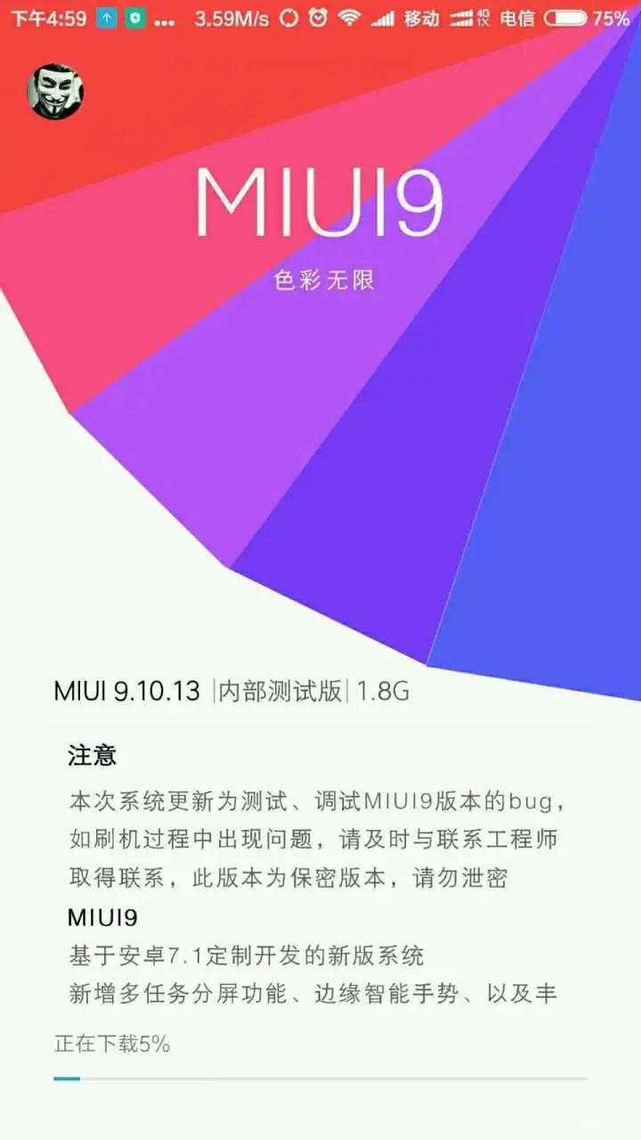 xiaomi-miui-9-android-7-1