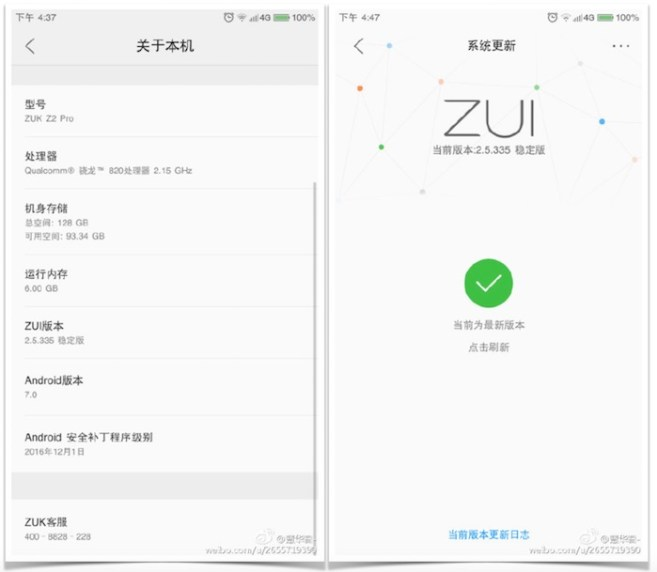 ZUK Z2 Pro Android 7