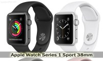 Apple Watch Series 1 Sport 38mm Review – The Full Specifications