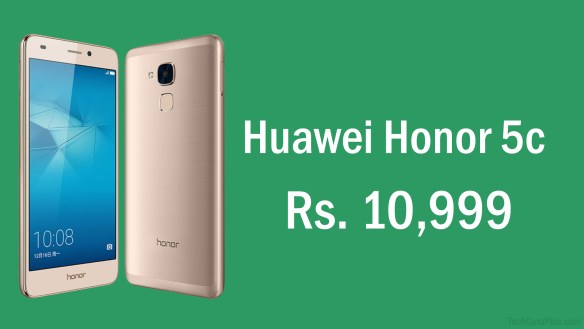 huawei-honor-5c-techguruplus-com