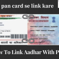 Aadhar link to pan