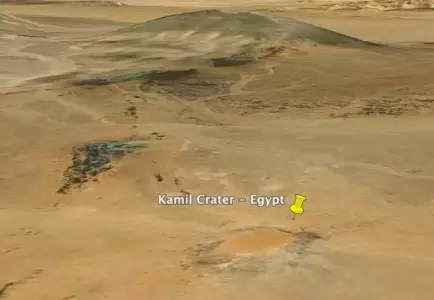 TechieApps-Kamil Crater