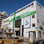 Gesher Theatre Chooses Robe
