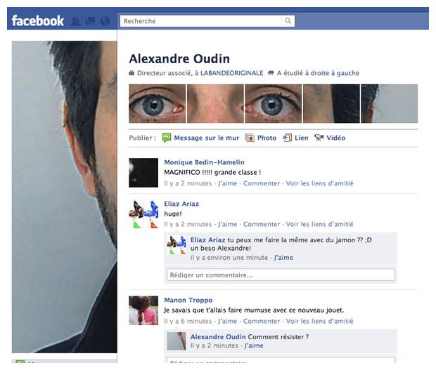 enable facebook photostream profile now