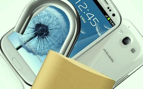 Decoder Samsung Galaxy