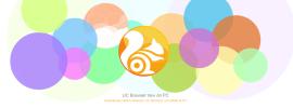 Télécharger UC Browser pour PC ici
