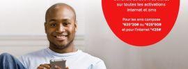 Airtel Promo Weekend : 100% de bonus sur les activations INTERNET et SMS