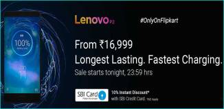 Lenovo P2 Sale tonight at 11:59 PM only on Flipkart