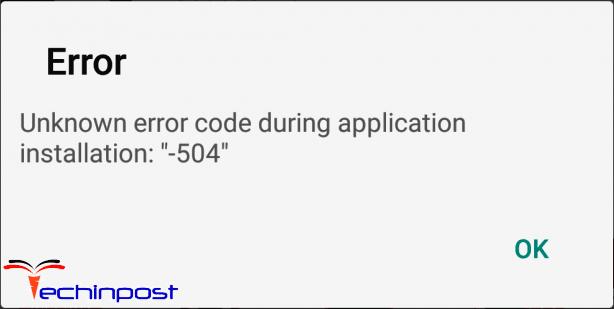 Error Code 504