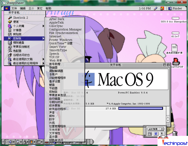 SheepShaver Windows (GNU General Public License) MAC Emulator for Windows