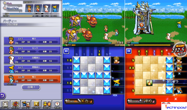 Pictlogica Final Fantasy Puzzle Gameplay