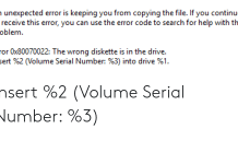 The Wrong Diskette is in The Drive